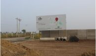 land for sale in avinashi road coimbatore